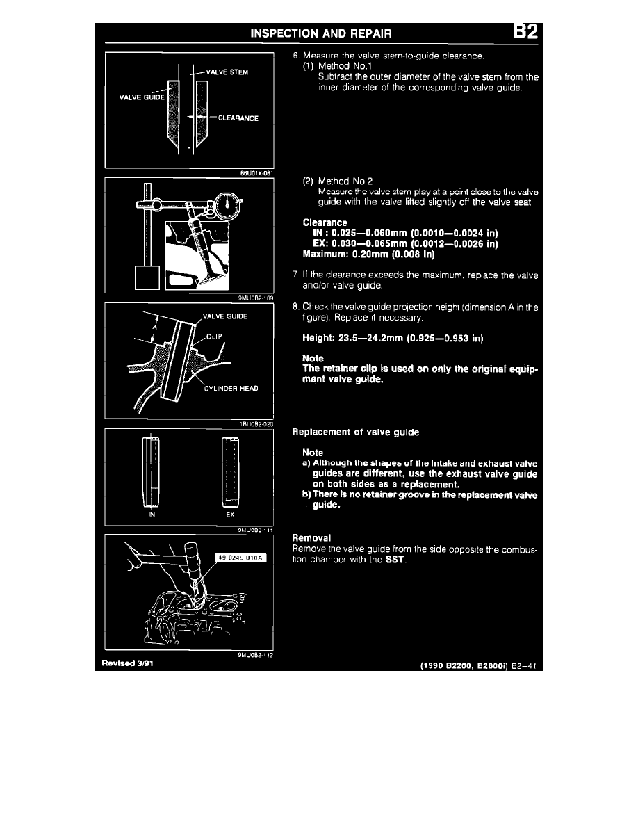 ... Head Assembly > Valve, Intake/Exhaust > Component Information >  Technical Service Bulletins > Engine & Alignment - Workshop Manual  Revisions > Page 1547