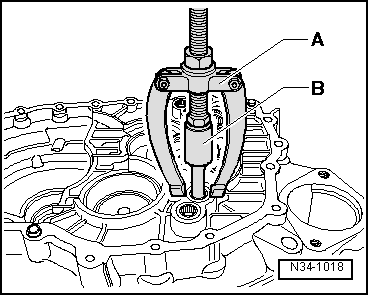 Repair_clutch_housing_up_to_gearbox_manufacturing_date_18053
